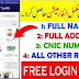 Person Tracker Toolkit ka free ma login 2018