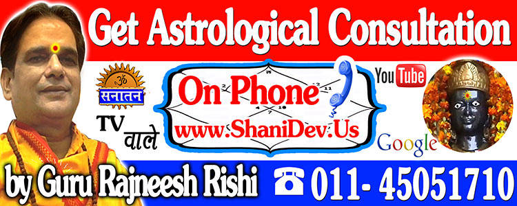 matchmaking astrobix Free match making here is the finest match making tool based on indian vedic horoscope also called dasa porutham or pathu porutham or jataka porutham in tamil and gun milan or kootas in hindi, our compatibility tool will give a clean chit or no entry to your marriage alliance.