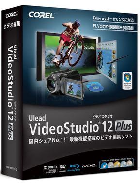 Ulead Video Studio 12 (Ulead X2 Pro) Full Crack โหลดฟรี