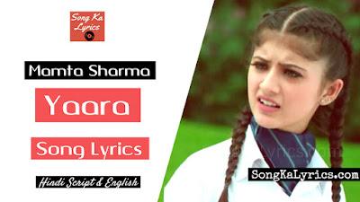 yaara-lyrics-mamta-sharma