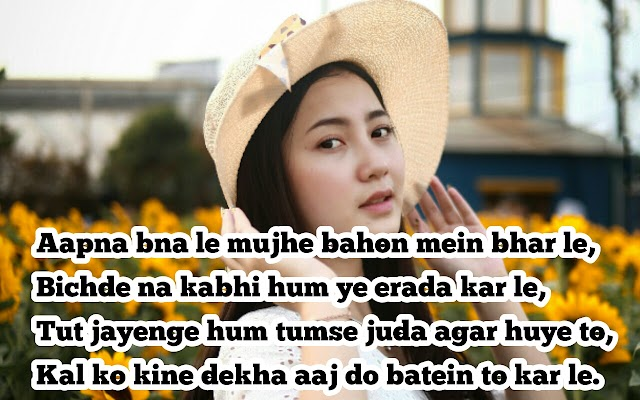Best Love Shayari, Romantic Hindi Shayari,lal,nanhe
