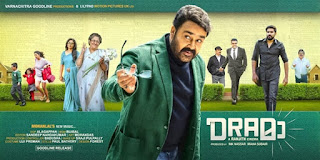 Drama First Look Poster