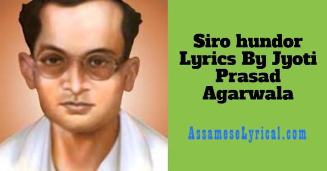 Siro hundor Lyrics
