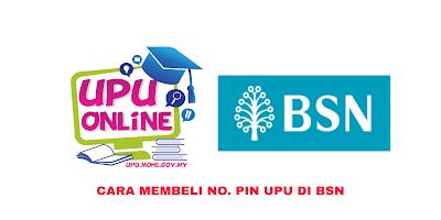 Cara Beli Nombor Pin UPU Di BSN 2020