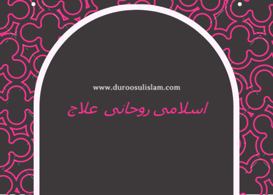 listen and download recitations of the holy quran online