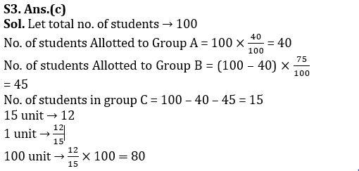 Percentage Questions for SSC CGL TIER-2 , SSC Stenographer & IB (ACIO) 2017_60.1