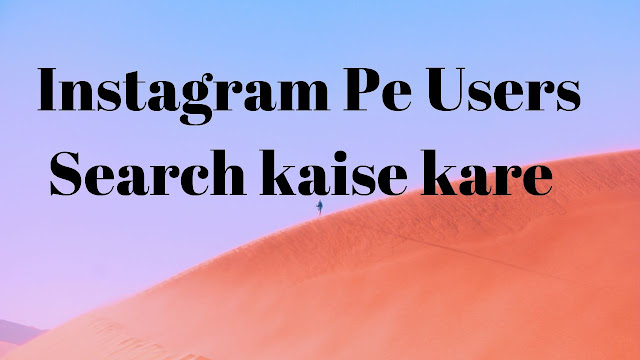 instagram search users by name