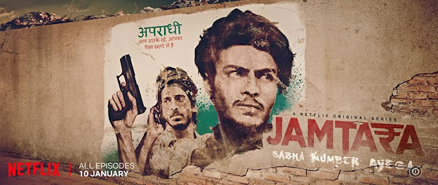 Jamtara- Sabka Number Ayega indian web series poster
