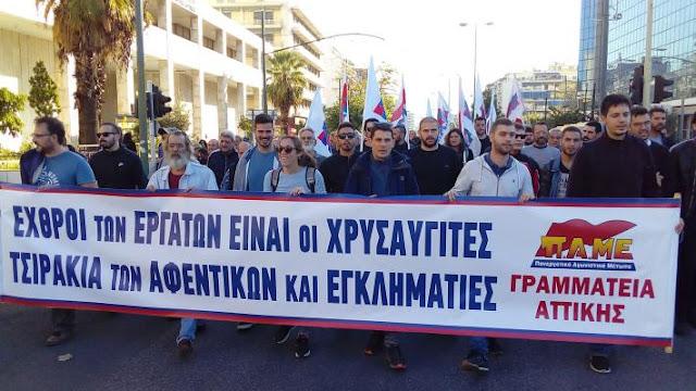 Δίκη Χρυσής Αυγής – Απολογία Μιχαλολιάκου: Μεγάλη αντιφασιστική συγκέντρωση του ΠΑΜΕ (Συνεχής ενημέρωση)