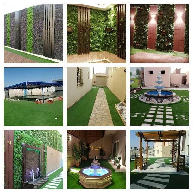 تنسيق حدائق منزلية بالنعيرية شركة تنسيق حدائق النعيرية