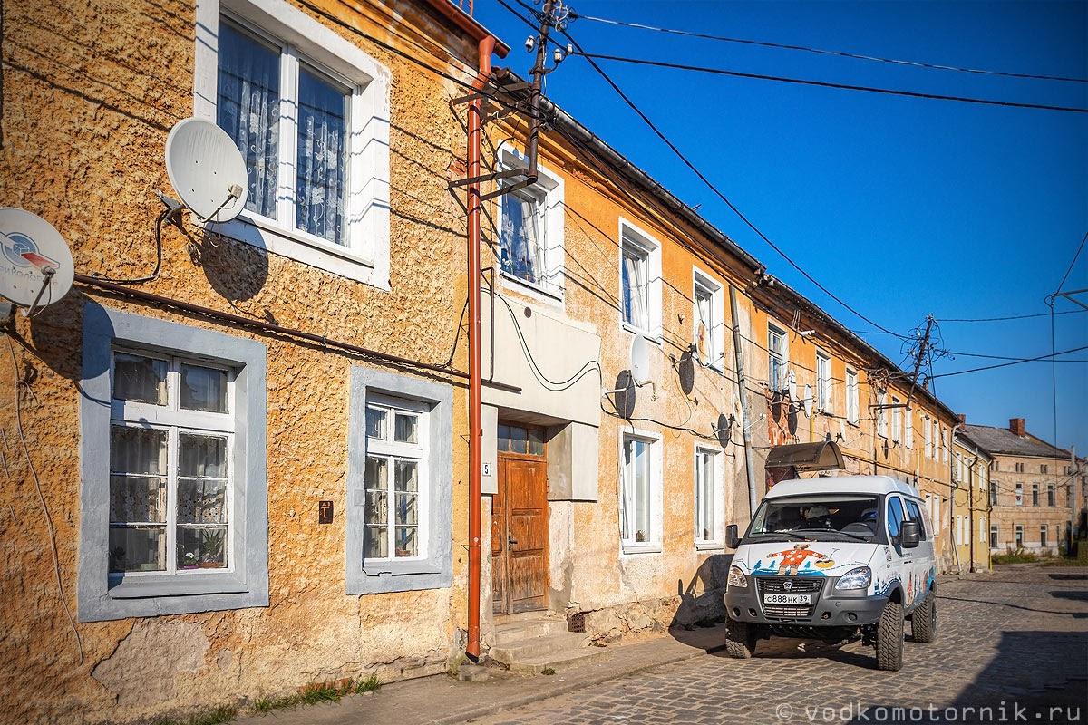 По средневековым улицам Фридланда ГАЗ Соболь 4х4 самый западный