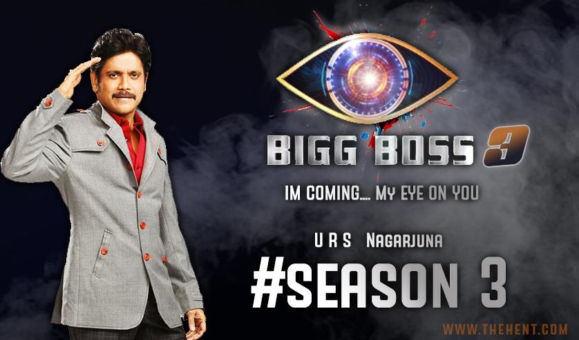 Bigg Boss Telugu Season 3 Nagarjuna Hosting || Who are the