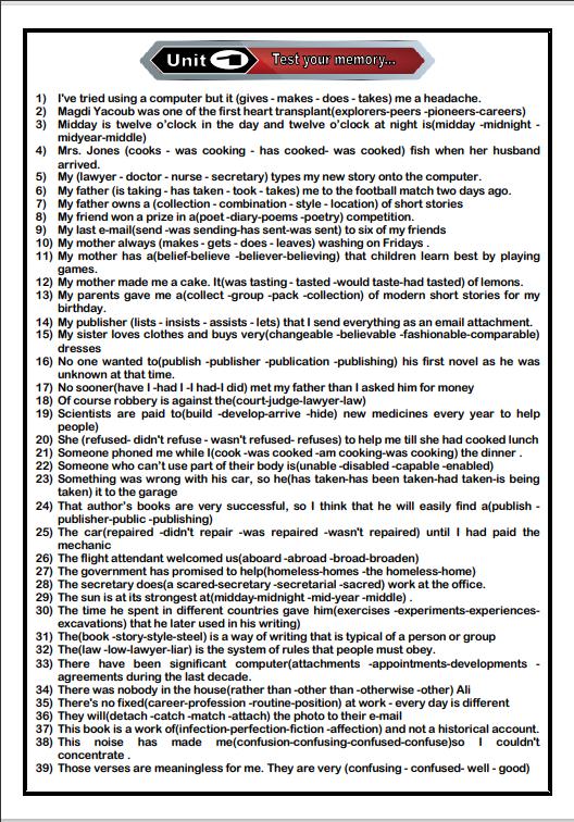 ملف المراجعة الشامل بالإجابات اسئله اختياري جميع الكلمات والقواعد الثانوية العامة2021
