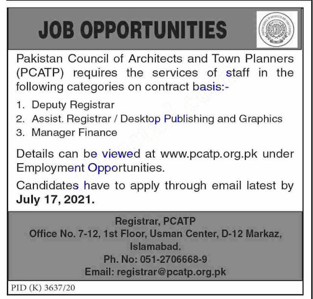 Pakistan Council of Architects & Town Planners Jobs advertisement 2021