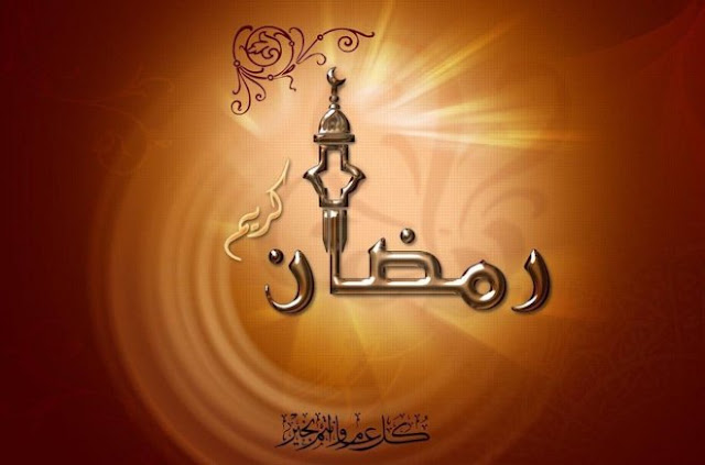 Ramadan Mubarak Images in HD Download