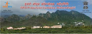 ISRO Propulsion Complex (IPRC) Previous Question Papers & Syllabus