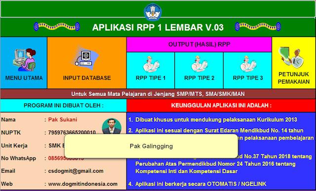 aplikasi-rpp-1-lembar-sd-smp-sma-smk