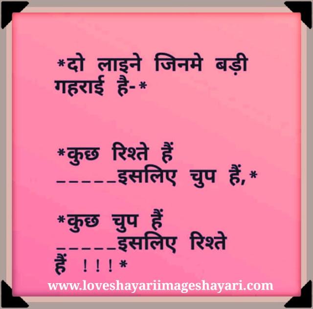 attitude shayari girls,