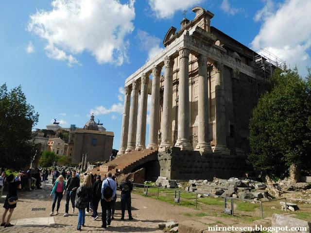 Римский Форум - Храм Антонина и Фаустины