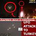 ΧΑΜΟΣ!!! ΠΑΓΩΣΕ ΟΛΗ Η ΤΟΥΡΚΙΑ!!! UFO ΚΑΝΟΥΝ ΕΠΙΘΕΣΗ ΣΤΗΝ ΤΟΥΡΚΙΑ!!!