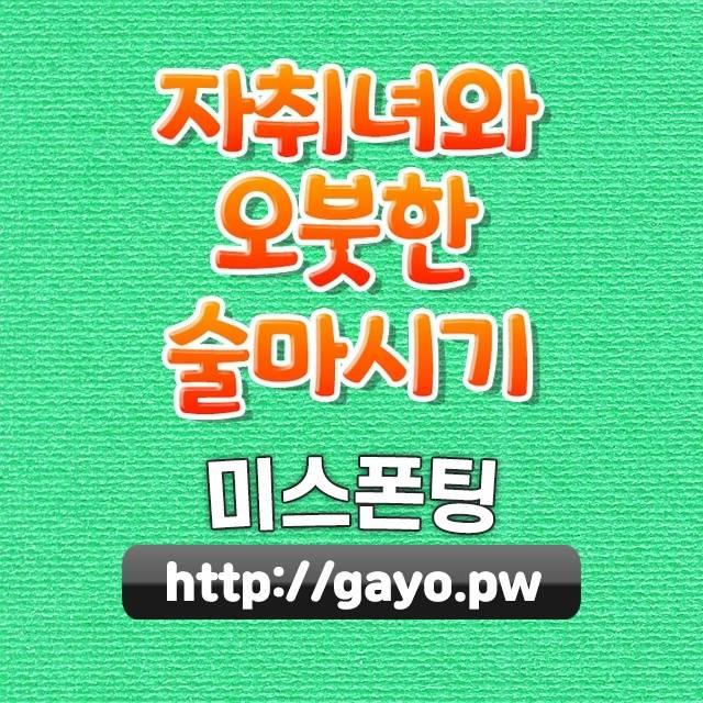 서천헤어팩