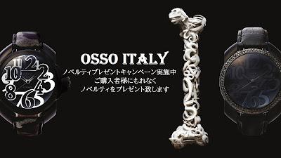 OSSO ITALY オッソ オッソイタリー