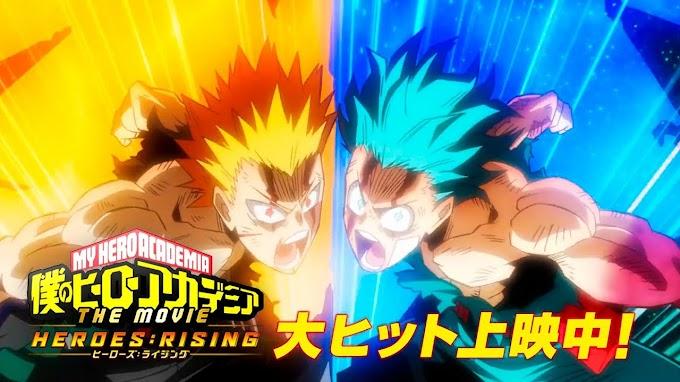 Descargar Boku no Hero Academia: Heroes Rising [Pelicula] [Sub Español] [HD] [Mega] [Mediafire] [720p] [1080p]