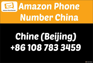 Amazon Phone Number China (Beijing)
