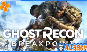 تحميل لعبة Tom Clancy's-Ghost Recon-Predator PSP لمحاكي ppsspp