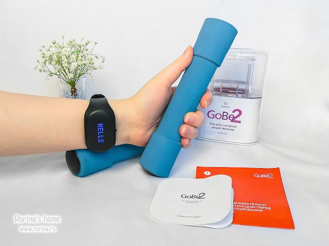 Фитнес-браслет HealBe GoBe 2: отзывы