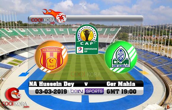 مشاهدة مباراة نصر حسين داي وجورماهيا اليوم 3-3-2019 كأس الكونفيدرالية الأفريقية
