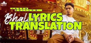 Bhalwani Gedi Lyrics Meaning/Translation in Hindi (हिंदी) – Jassa Dhillon