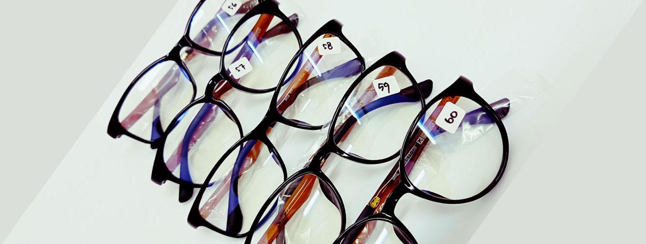 Kacamata Medis MGI (NANOSPEC / IONSPEC)