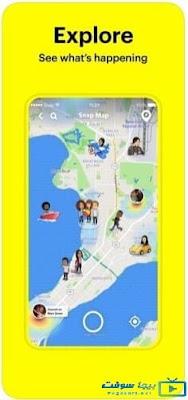 تحميل snapchat للايفون