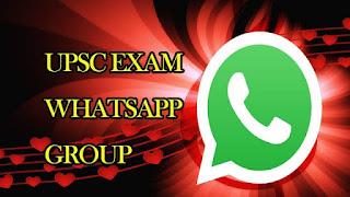 UPSC WhatsApp Group Link For Exam Preparation, Aspirants & Study Material