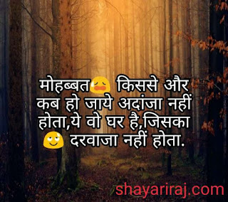 very-sad-shayari-hindi-love-boyfriendi2i2i