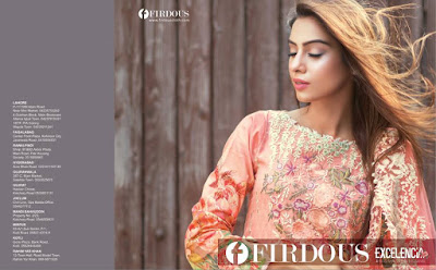 firdous-fashion-unstitched-autumn-embroidered-excelencia-collection-2016-17-1