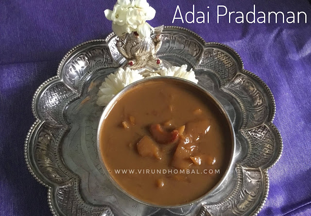 Adai Pradaman - Adai Payasam - Kerala style Adai Pradaman with jaggery and coconut milk - Adai Pradaman is a rich and delicious dessert prepared with rice adai, jaggery and coconut milk. This payasam is a perfect dessert for special occasions and special festivals. I like the combination of rice adai with jaggery and coconut milk. If you like jaggery based desserts, I'm confident that you will love this payasam. My favourite way to enjoy this payasam is to eat it in the plantain leaf with small pieces of bananas. To make adai pradaman, you will need rice adai, jaggery, coconut, ghee and cashew nuts. I bought this rice adai from Kottayam in Kerala. This adai is different from the tiny palada which is available in supermarkets. This rice adai looks like crushed pappads. I  strongly suggest to use pagu jaggery for this payasam which gives you the perfect taste and colour to the dish