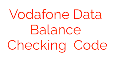 Vodafone की इंटरनेट Data बॅलेन्स कसे चेक करे?
