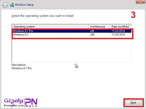 تنزيل ويندوز 8.1 كاملة
