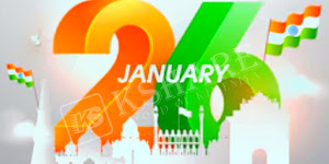 26 Jan, Republic Day Wishes in Hindi with Images