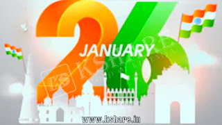 Hindi Wishes,Republic Day Wishes,Republic Day,26 January Quotes,26 January,Festive Wishes,Republic Day,Republic Day wishes,70th Republic Day,69th Republic Day,Happy Republic Day,Happy R Day,Republic Day wishes quotes SMS Facebook GIF
