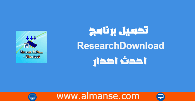 Download SPD Research