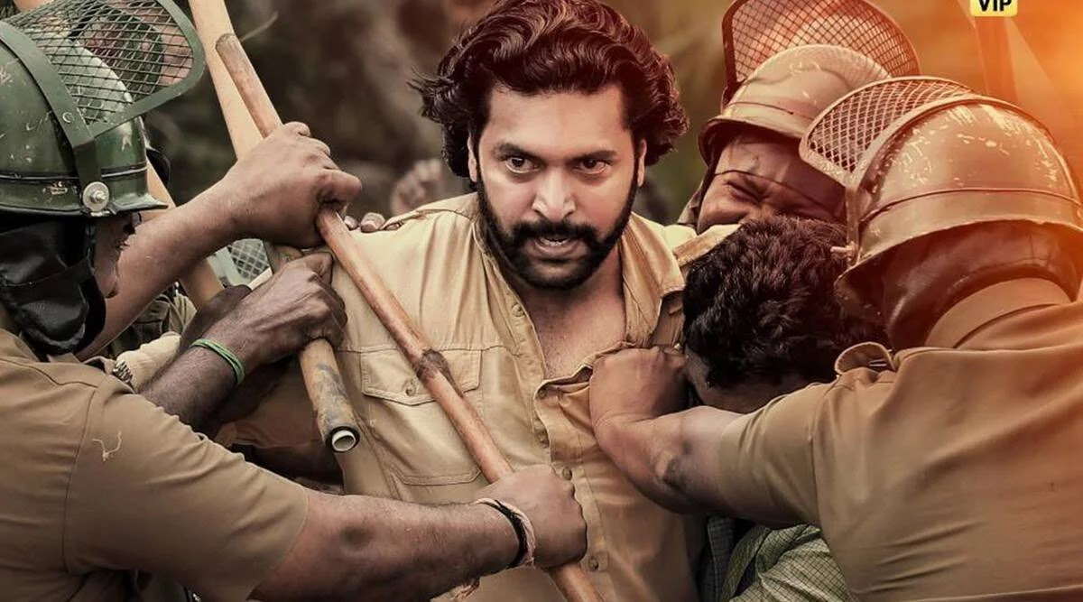 Bhoomi Tamil Movie Download