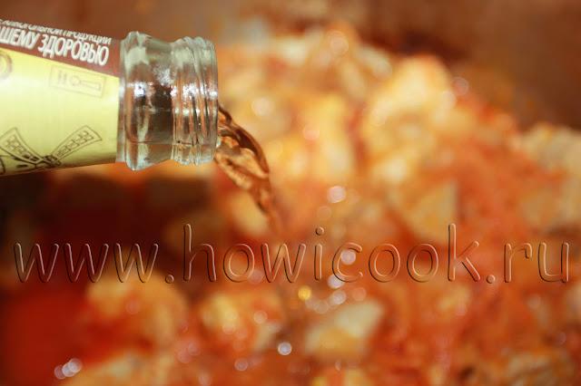 рецепт гуляша из свинины с пивом с пошаговыми фото