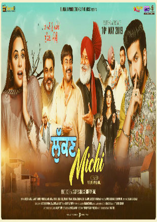Lukan Michi 2019 Full Punjabi Movie Download HDRip 720p