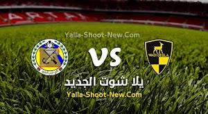 نتيجة مباراة وادي دجلة وحرس الحدود اليوم الجمعة بتاريخ 14-08-2020 في الدوري المصري