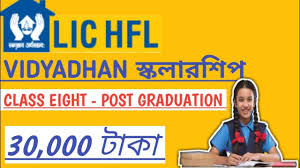 LIC Housing Finance Limited (LIC HFL) VIDYADHAN SCHOLARSHIP from 8th to PG Students Apply Online /2019/12/LIC-Housing-Finance-Limited-LIC-HFL-VIDYADHAN-SCHOLARSHIP-from-8th-to-PG-Students-Apply-Online.html