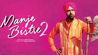 Watch Punjabi movie Manji Bistre 2 free HD+| Manji Bistre 2 online