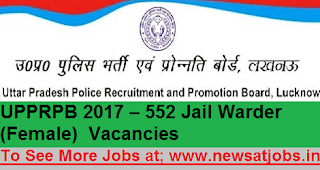 upprpb-jail-warder-female-Vacancies